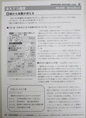 13fax008_2