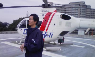 三病院の現地調査