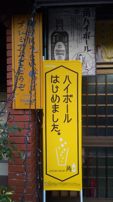 長崎の夜は