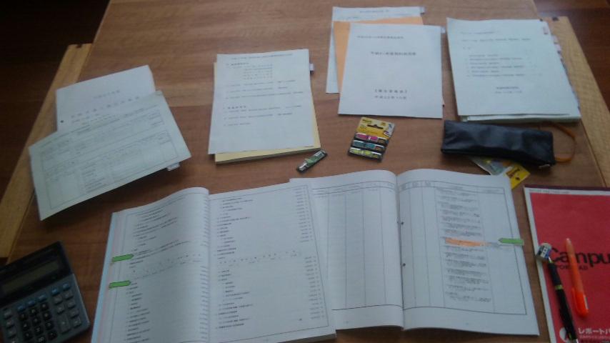 決算勉強中