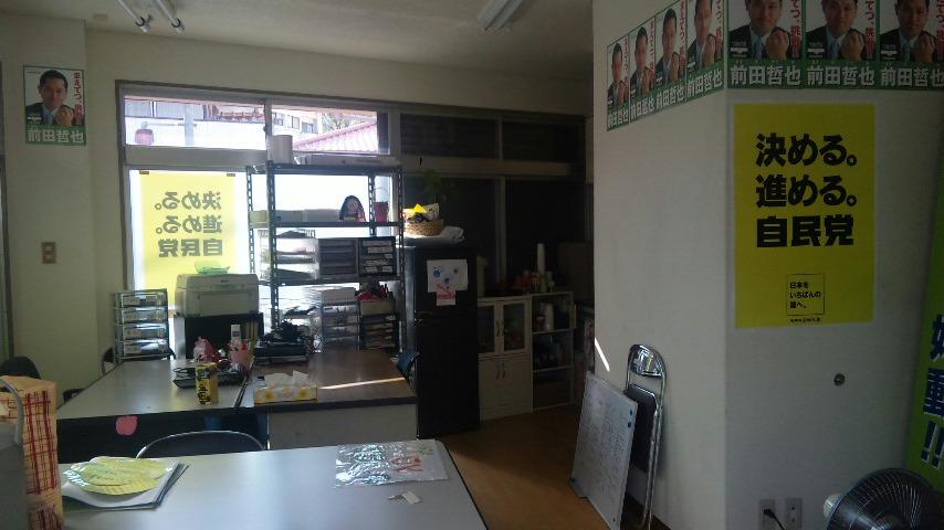 新事務所です