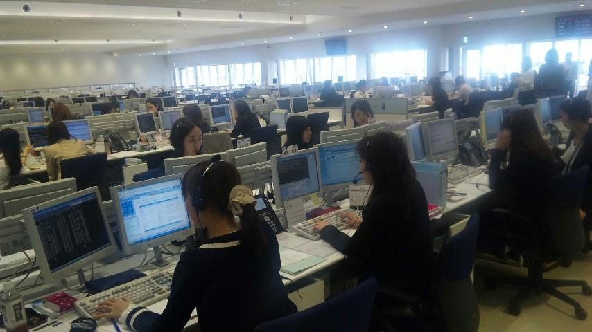 コールセンター開所式